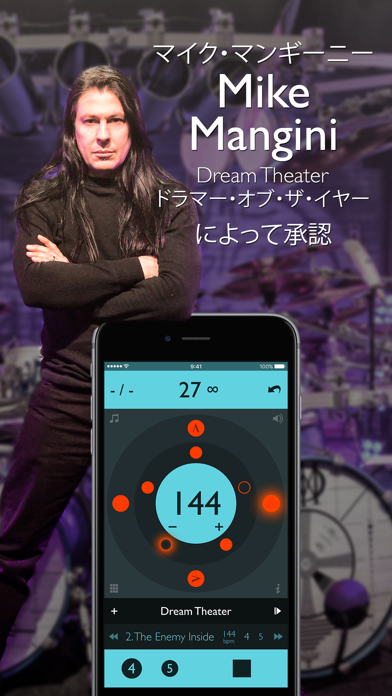 Screenshot for Tempo Advance - Metronome in Japan App Store