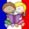 フランス語で読むと再生 - iPadアプリ