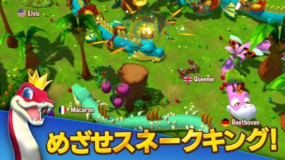 Snake Rivals - 新たな3Dのミミズゲームのおすすめ画像1