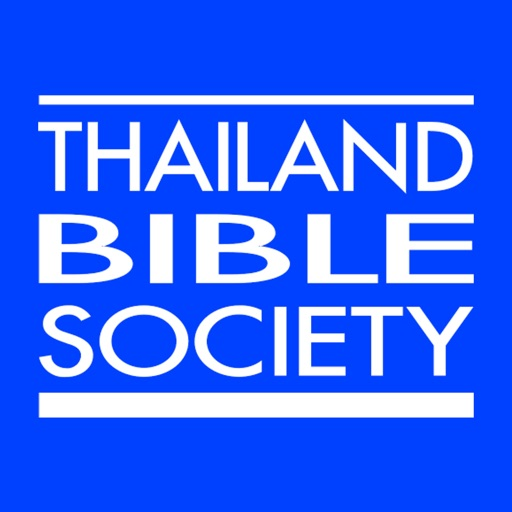 MyThai Bible app logo