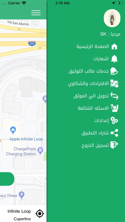Wakalate (وكالتي) screenshot-3