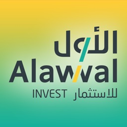 Alawwal INVEST Mob Trading App