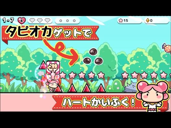 走れ!タピちゃん -ミルクのお風呂でタ〜ピタピ-のおすすめ画像3