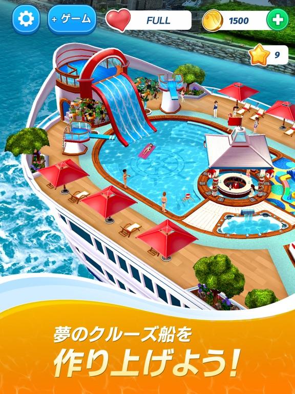 The Love Boat:クルーズでパズル!のおすすめ画像1