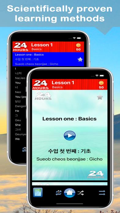 In 24 Hours Learn Korean screenshot two