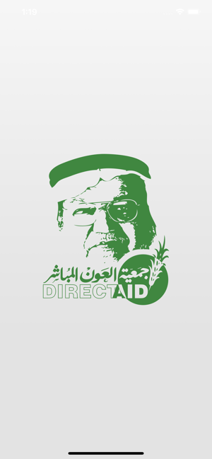 Direct Aid العون المباشر على App Store