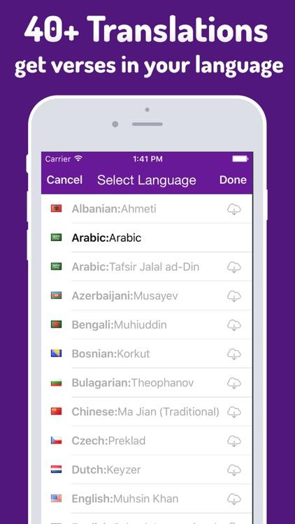 Quran Verse of the Day App screenshot-4