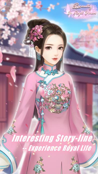Beauty in Royal Haremのおすすめ画像1