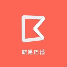 巴适软件 - 购物平台