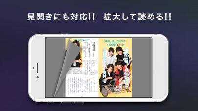 ソニーの電子書籍 Reader™ ScreenShot3