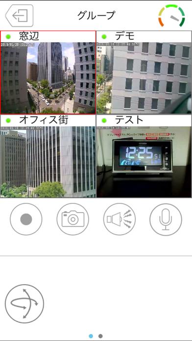 Viewla-IPカメラViewlaシリーズをかんたん視聴のおすすめ画像3
