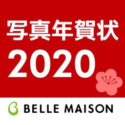 ベルメゾン写真年賀状2020