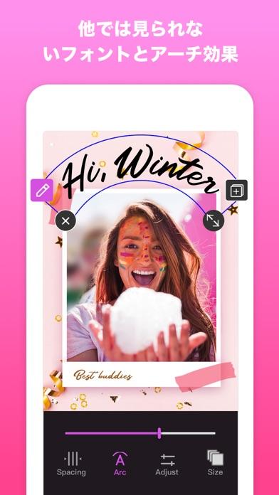 Pinso:ポスター、ポストカード、招待状のデザインのおすすめ画像2