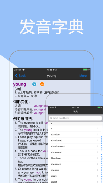 Screenshot for 新概念英语全四册 - 学习英语口语听力单词 in Japan App Store
