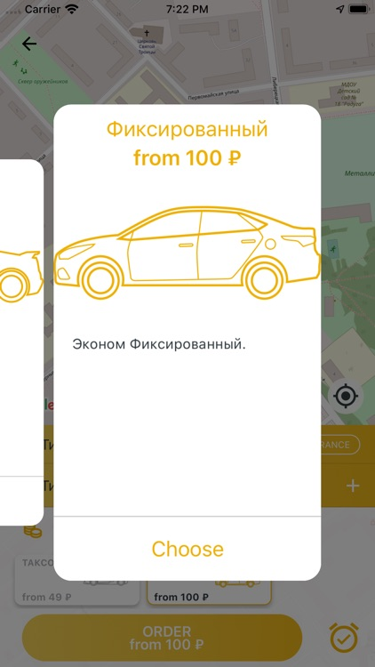 TO!Taxi