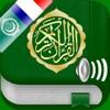 Coran Audio en Arabe, Français