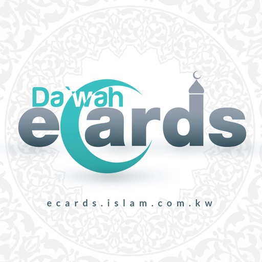 Dawah Cards & Stickers