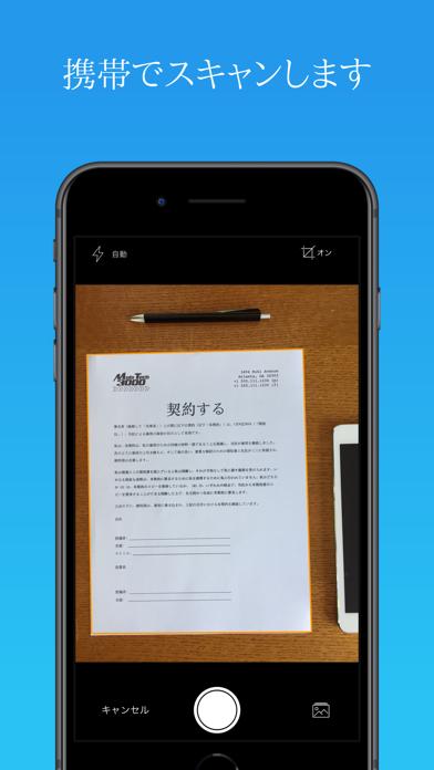 JotNotスキャナアプリ ScreenShot0