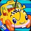 交通工具识字拼图游戏 - 学习英语认汉字教育