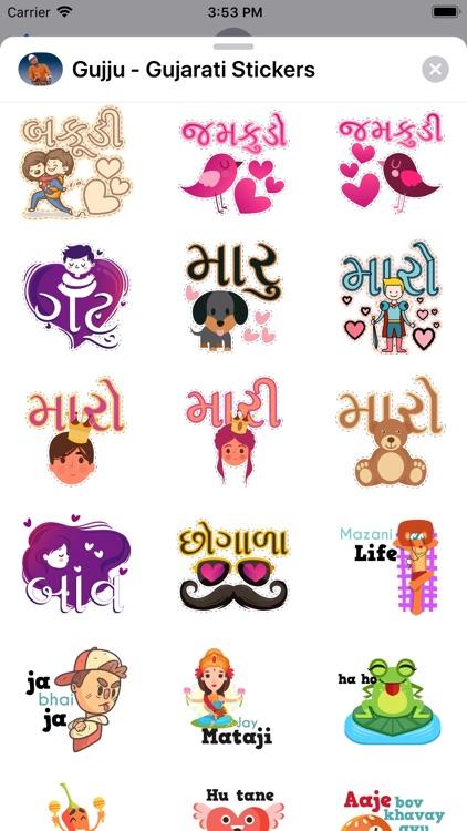 Gujju - Gujarati Stickers screenshot-5