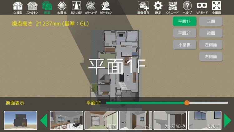 A's 3D Player screenshot-3