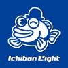 イチバンエイト -関西最大級の釣具店イチバン・エイトグループ