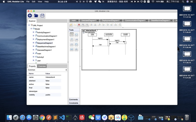UML Modeler Lite for Mac