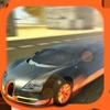Luxury Car Simulator - iPhoneアプリ