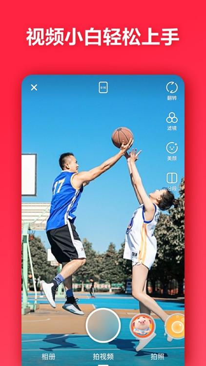 小红书 – 找到你想要的生活 screenshot-3