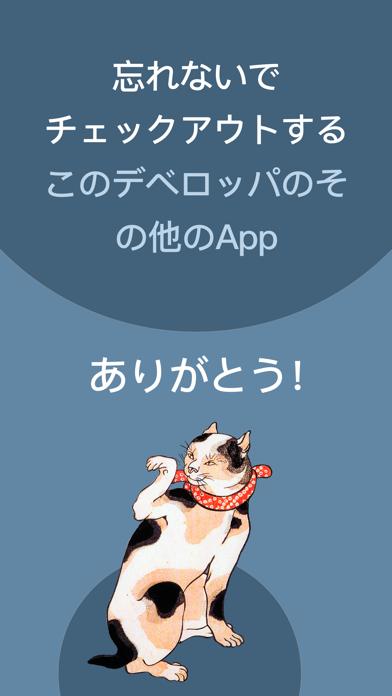フィンセント・ファン・ゴッホのスクリーンショット6
