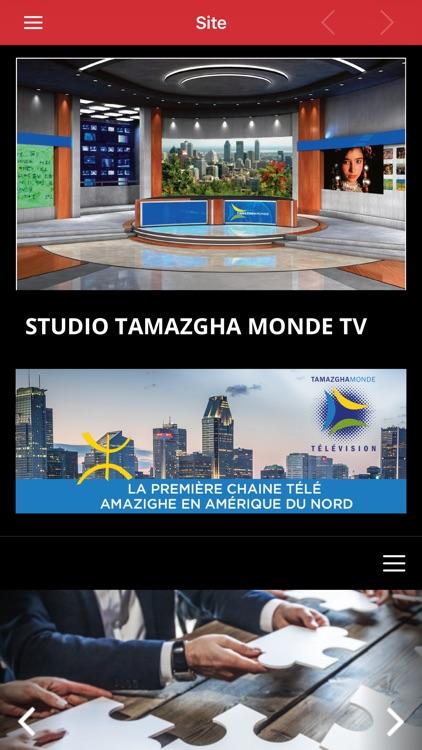 Tamazgha Monde TV screenshot-3
