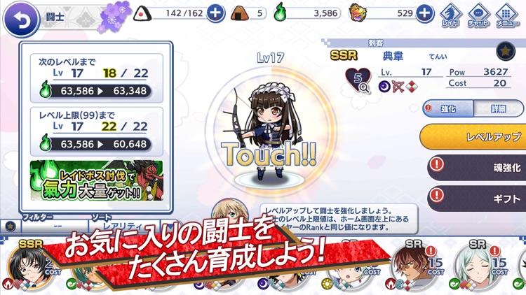 一騎当千エクストラバースト screenshot-4