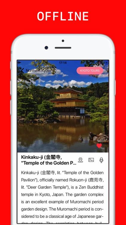 Kyoto Travel Guide . screenshot-4