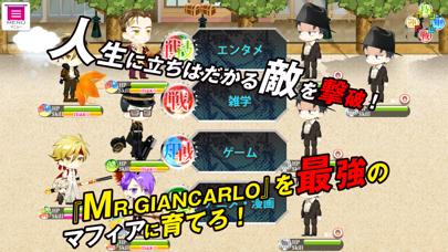 MR.GIANCARLO【ラッキードッグ1】のおすすめ画像3