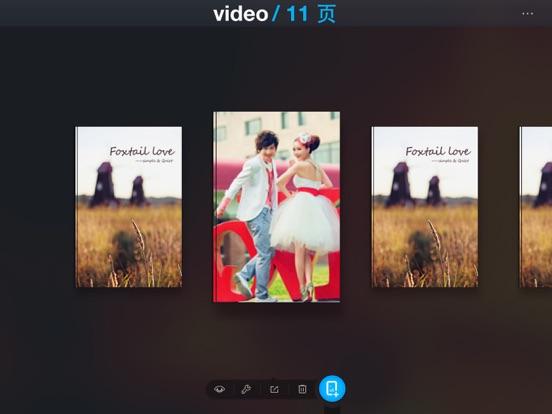 movieStudio PRO Screenshots