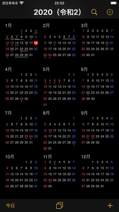 シームレス カレンダー : シンプルで使いやすい縦カレンダーのスクリーンショット4