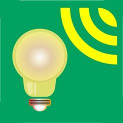 Icono del detector de luz ONCE