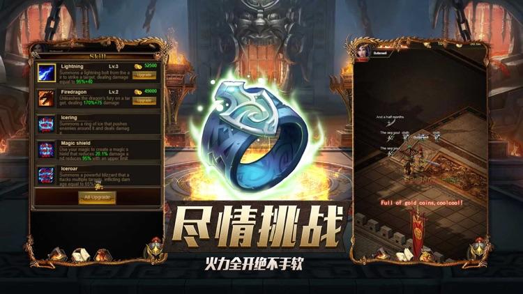皇朝战歌 screenshot-0