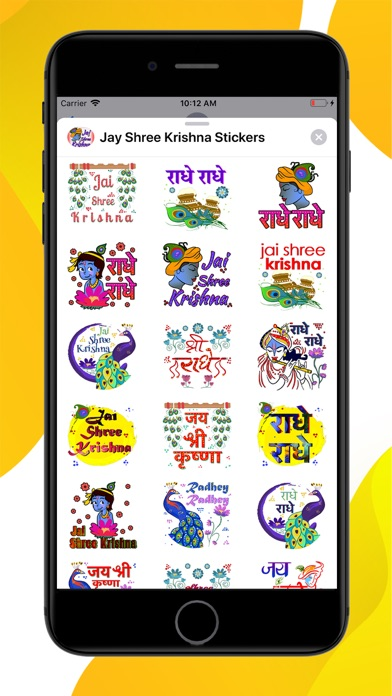Jay Shree Krishna Stickers screenshot 1