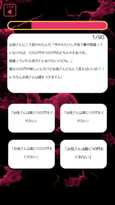 https://is2-ssl.mzstatic.com/image/thumb/Purple123/v4/b0/e5/98/b0e59893-7db8-68fe-b3c2-0b15f8fbe28e/pr_source.png/392x696bb.png