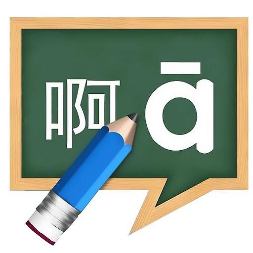 学汉语拼音-儿歌点点汉语拼读