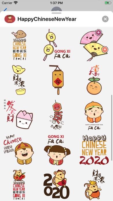点击获取Chinese New Year 2020 新年快乐