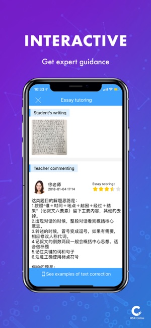 HSK Online—HSK Study and Exams on the App Store