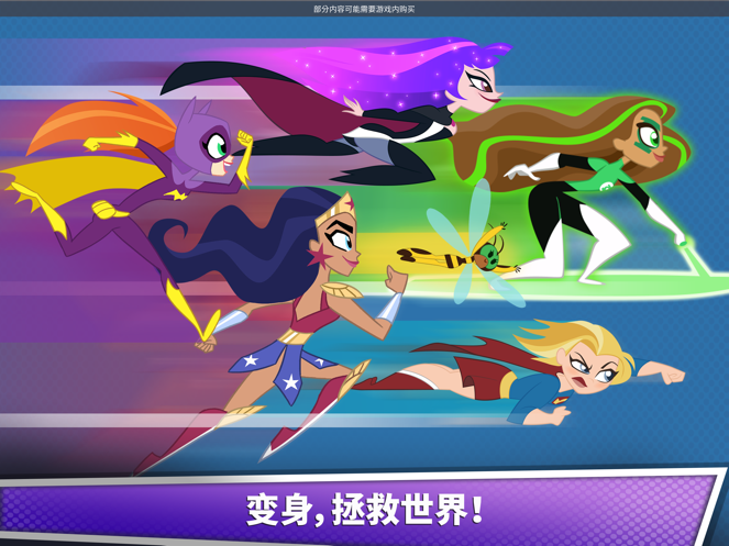 DC Super Hero Girls Blitz-8