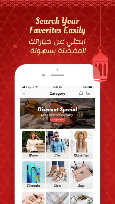 Screenshot for Jollychic- جولي شيك in Portugal App Store