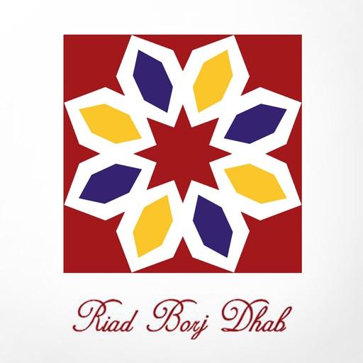 Riad Borj Dhab Fez APP