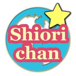 Shiori chan (しおりちゃん)