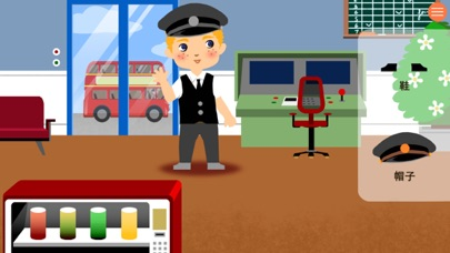 Bus Driver Game for Kids, Baby screenshot two