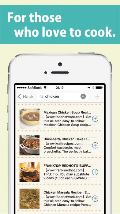 Recipe Search for iPhone - Find your best dish from many recipe sites. screenshot
