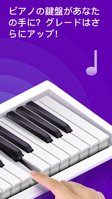 ピアノ アカデミー – ピアノの学習 - Pianoのおすすめ画像4